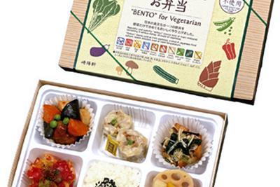 「ビーガン」にも対応した「野菜で作ったお弁当」=崎陽軒提供