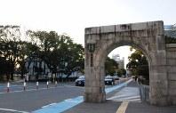 The main gate of Kyushu University Faculty of Medical Sciences is seen in this file photo taken on Feb. 20, 2015. (Mainichi/Toshiyasu Kawachi)