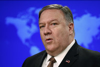 U.S. Secretary of State Mike Pompeo (AP)