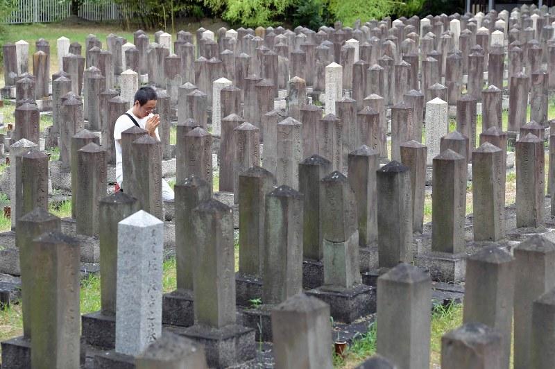 山 陸軍 墓地 真田