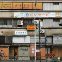 まもなく解体される「代々木会館」の壁面。古びた看板が年月を感じさせる=東京都渋谷区で2019年8月8日、手塚耕一郎撮影