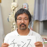 池部純政さん=大分県別府市で2019年8月21日、徳野仁子撮影