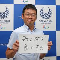 仲前信治パラリンピック統括課長=東京都中央区で2019年8月19日、山下浩一撮影