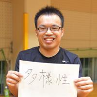 平田圭大さん=大分県別府市で2019年8月21日、徳野仁子撮影