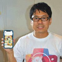 「アトピヨ」開発者のRyotaro Akoさん=千葉市内で2019年8月8日、町野幸撮影