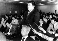 1980 Moscow Olympics -- Japanese judoka Yasuhiro Yamashita appeals for Japan to participate in the games at a meeting between athletes and staff on April 21, 1980.