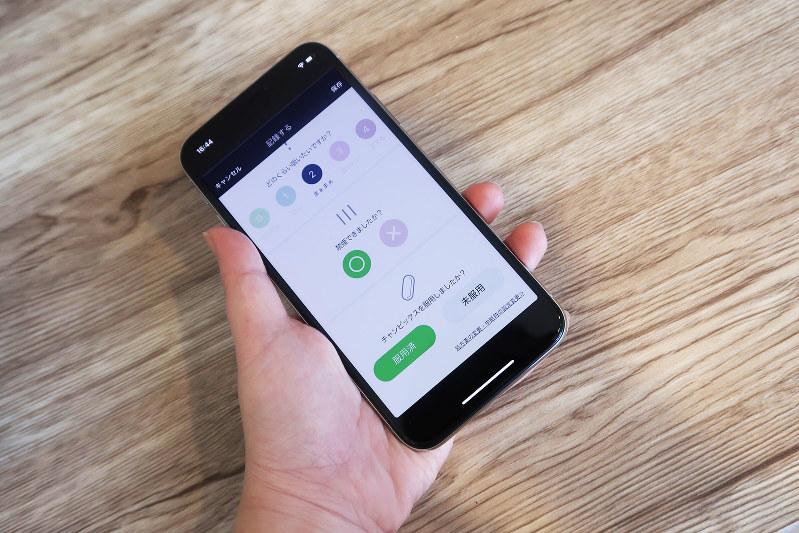 患者に合わせたアドバイスが届くキュア・アップのアプリ(同社提供)