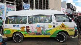 ハラレの庶民の足ワゴンバス。日本の塗装のままの中古車が多い。動物の絵の下に「RECREATION of AFRICA」を加えたのは運転手か(写真は筆者撮影)