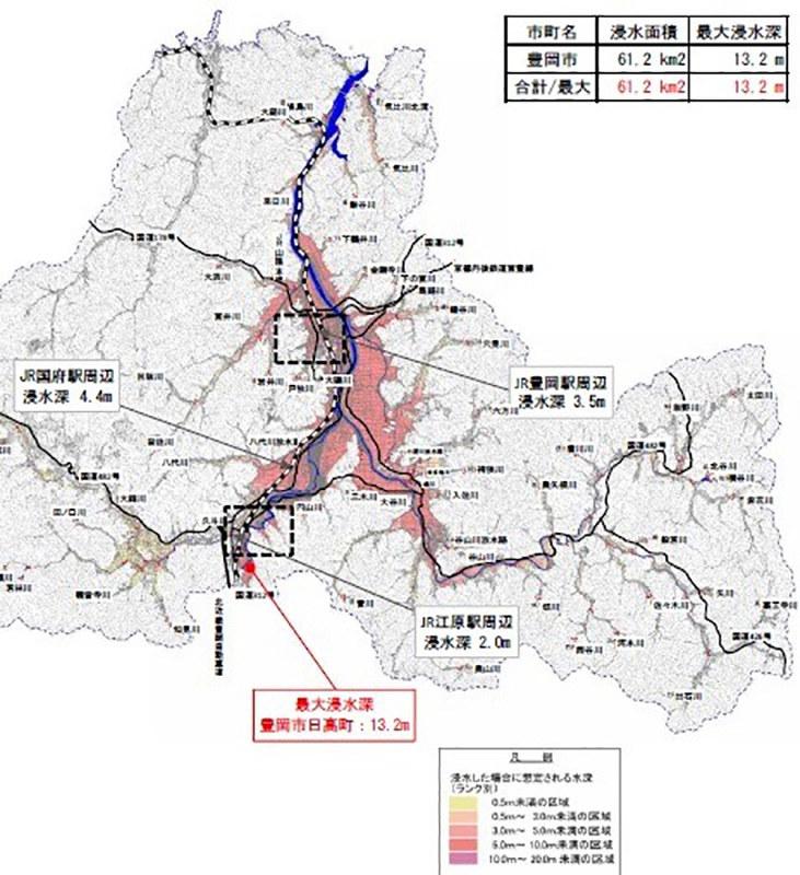 川西 市 防災 マップ