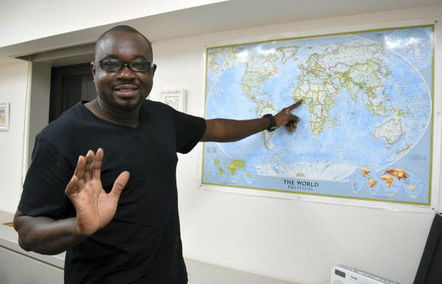 ICC外語学院:フラニ語を学ぼう アフリカへ関心高めて ...