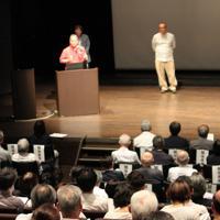 地域の困りごと解決に向けた「ネット」の設立総会には大勢の人が参加した