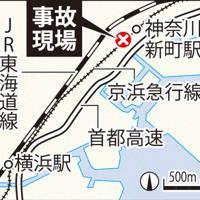 事故現場の見取り図