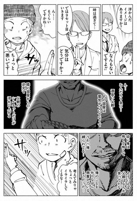 ックス 内科 大阪 せ 症 依存 心療