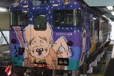 リニューアルされた「こなきじじい列車」=鳥取県米子市で2018年1月17日、小松原弘人撮影