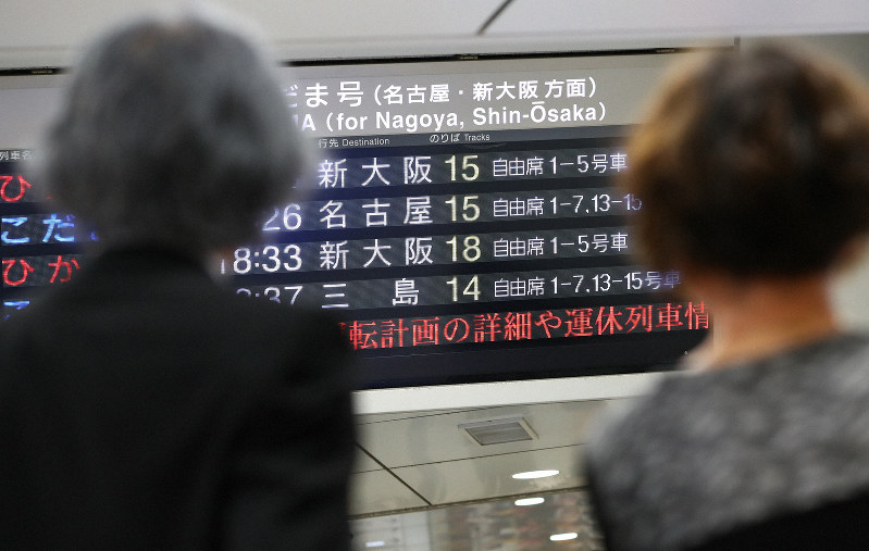 JR東が8日夜から東海道線など運転見合わせへ 9日朝に京葉線なども運休 ...