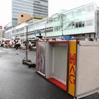 強風で倒された宝くじ売り場=東京都新宿区で2019年9月9日午前9時3分、宮武祐希撮影