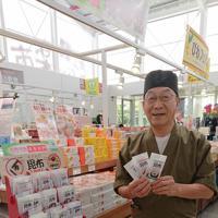モジモジ昆布を手にする佐藤良二さん=千葉県鋸南町で8月24日、中島章隆撮影