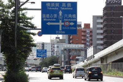神奈川2丁目交差点手前には、右折した先の道路の高さ制限が2.8メートルであることを示す標識がある=横浜市神奈川区で2019年9月8日、米田堅持撮影