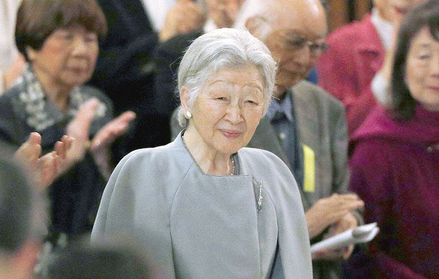 上 皇后 美智子 さま