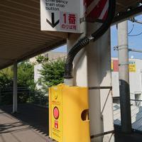 JR東福間駅にある非常停止ボタン=福岡県福津市で前田敏郎撮影