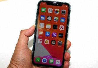 9月10日(現地時間)に発表された「iPhone 11」