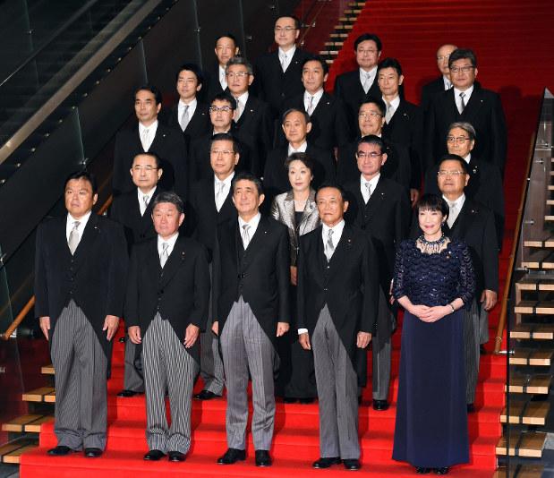第4次安倍再改造内閣が発足 初入閣3人 女性は高市、橋本の2氏[写真 ...