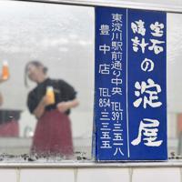 浴室の鏡に張られた広告もそのまま=大阪市東淀川区で、山田尚弘撮影