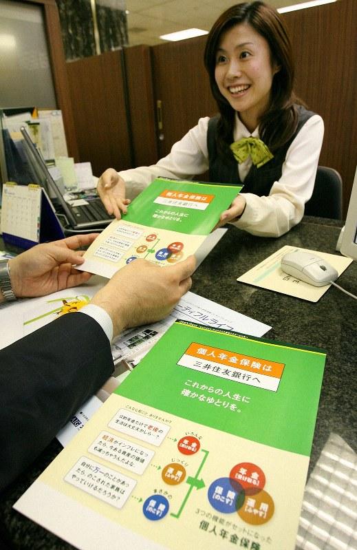 個人目標を廃止した三井住友銀行(銀行保険窓販を解禁した2007年)