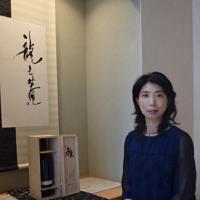 「将来的には海外の大都市にお茶の飲める直営店を展開したい」と語る吉本桂子社長=東京都港区で