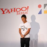 ヤフーがZOZOを買収することを発表し、記者会見するZOZOの前沢友作氏=東京都目黒区で2019年9月12日午後6時18分、長谷川直亮撮影