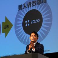 ヤフーがZOZOを買収することを発表し、記者会見するヤフーの川辺健太郎社長=東京都目黒区で2019年9月12日午後5時40分、長谷川直亮撮影