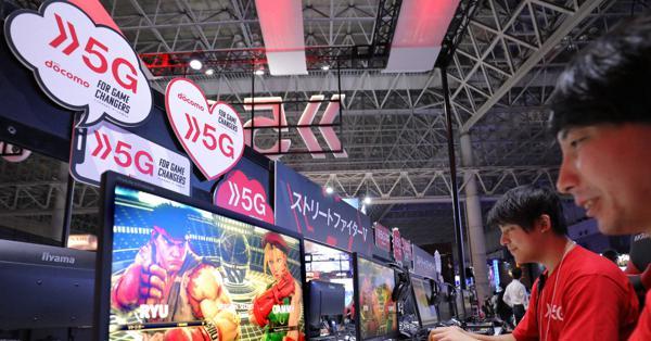 「5G」や「クラウド」活用の新時代ゲームも 「東京ゲームショウ」開幕