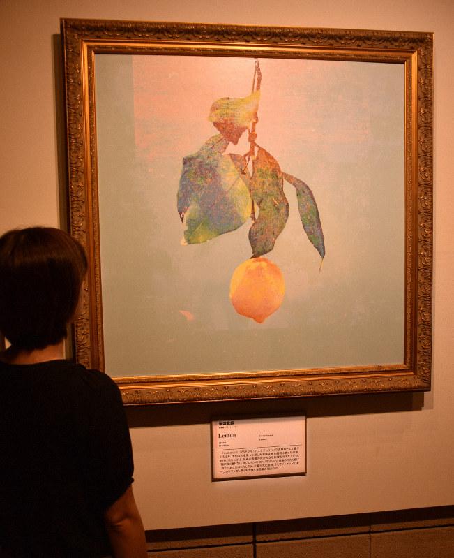 米津玄師さん「Lemon」展示 「聖地」にCDジャケットの陶板画