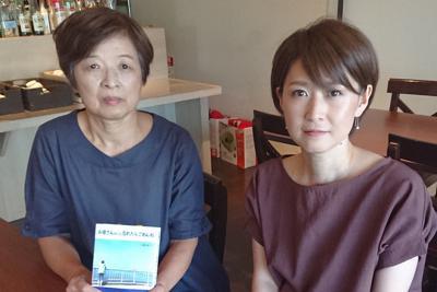 「お母さんのこと忘れたらごめんね」を書いた石崎泰子さん(左)と美香さん=茨城県つくば市内で、照山哲史撮影