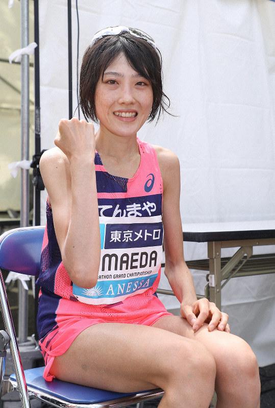 ほなみ マラソン 前田