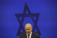 In this Sept. 10, 2019 file photo, Israeli Prime Minister Benjamin Netanyahu, speaks during a press conference in Tel Aviv, Israel. (AP Photo/Oded Balilty, File)