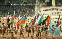 1992 Barcelona Olympics -- Reflecting the end of the Cold War, among the teams participating in the opening ceremony were a unified team consisting of former Soviet Union republics as well as North Korea and Cuba, which had boycotted the 1988 Seoul Games. Japan won three gold, eight silver and 11 bronze medals at the event.