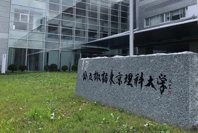 2018年度に公立化された公立諏訪東京理科大学=長野県茅野市で8月16日、清水憲司撮影