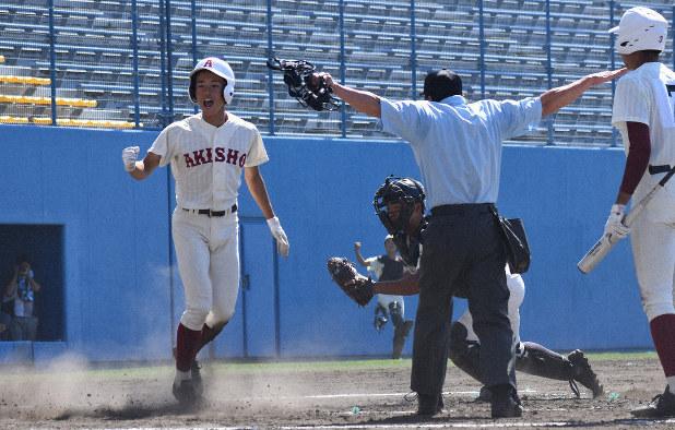 県 サイ 秋田 爆 高校 野球