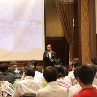 会場には約150人の参加者が集まった=横浜市中区の県庁で