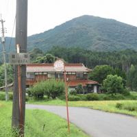 約20世帯約50人が暮らす下関市豊田町庭田地区