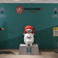 20日のオープンに向けて報道陣に公開されたファンゾーン=東京都千代田区で2019年9月19日午後5時29分、根岸基弘撮影