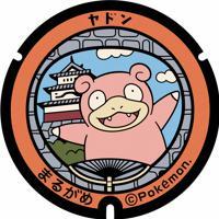 うちわにヤドンと丸亀城が描かれたJR丸亀駅前広場に設置予定のマンホール=香川県提供