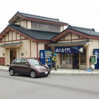 隣のトイレ棟(写真左)よりも売店が小さい「道の駅 江差」=北海道江差町で