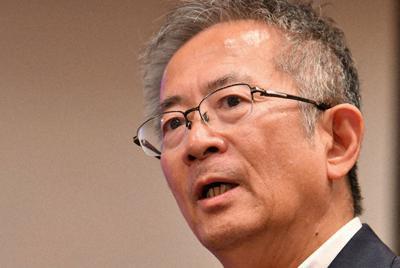 福和伸夫・名古屋大教授