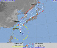 The forecasted path of Typhoon Tapah as of 9 a.m. on Sept. 20, 2019. (Image from the Japan Meteorological Agency website)