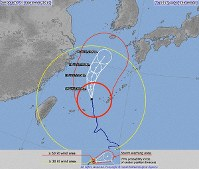 The forecasted path of Typhoon Tapah as of 9 a.m. on Sept. 21, 2019. (Image from the Japan Meteorological Agency website)