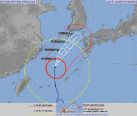 The forecast path of Typhoon Tapah as of 6 p.m. on Sept. 21, 2019. (Image from the Japan Meteorological Agency website)