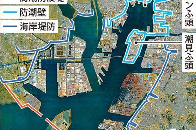名古屋港の防災施設