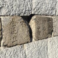 城郭の石積みには、日付や工事担当者とみられる名前が刻まれたものも=ソウル市の駱山区間で2018年10月18日、大澤重人撮影